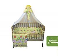 Комплект в детскую кроватку 6 элементов с балдахином (2050132)