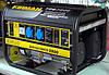 Firman FPG-3800 (2,5-2,8 кВт) генератор бензиновый