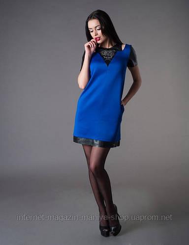 Платье женское змейка экокожа с перфорацией
