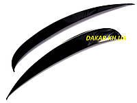 Реснички для автомобильных фар Gazel AV. Тюнинговые накладки для фар Газель