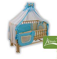 Комплект в детскую кроватку, 8 эл. ранфорс (2050015)
