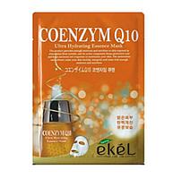 Увлажняющая маска Ekel Coenzym Q10