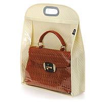 Чехол для сумки 40х12х51 см. бежевый