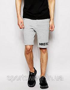 """Шорты Найк ( Nike ( Найк ) ) серые мужские трикотажные """""""" В стиле Nike """""""""""