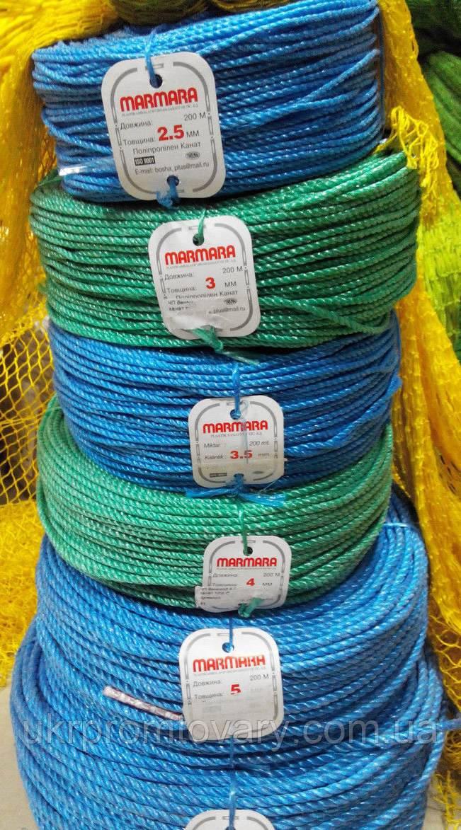 Веревка marmara д 2,5мм 200 метров полипропиленовая крученая