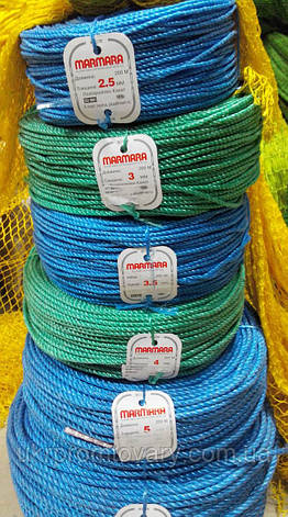 Веревка marmara д 2,5мм  полипропиленовая крученая, фото 2