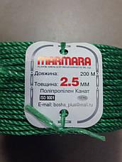 Веревка marmara д 2,5мм 200 метров полипропиленовая крученая, фото 3