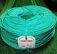 Мотузка marmara д 3мм 200 метрів поліпропіленова кручена