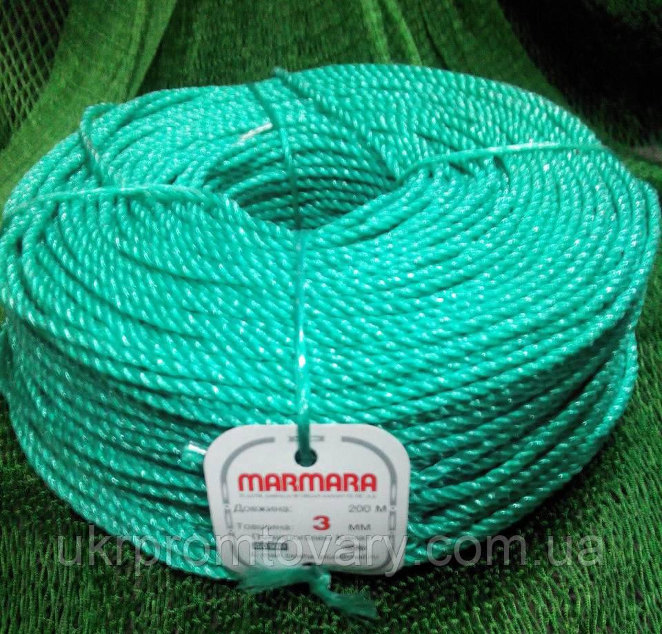 Веревка marmara д 3мм 200 метров полипропиленовая крученая