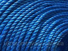 Веревка marmara д 4мм 200 метров полипропиленовая крученая, фото 3