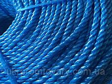 Веревка marmara д 4мм 200 метров полипропиленовая крученая, фото 2