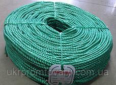Веревка marmara д 4мм 100 метров полипропиленовая крученая, фото 3
