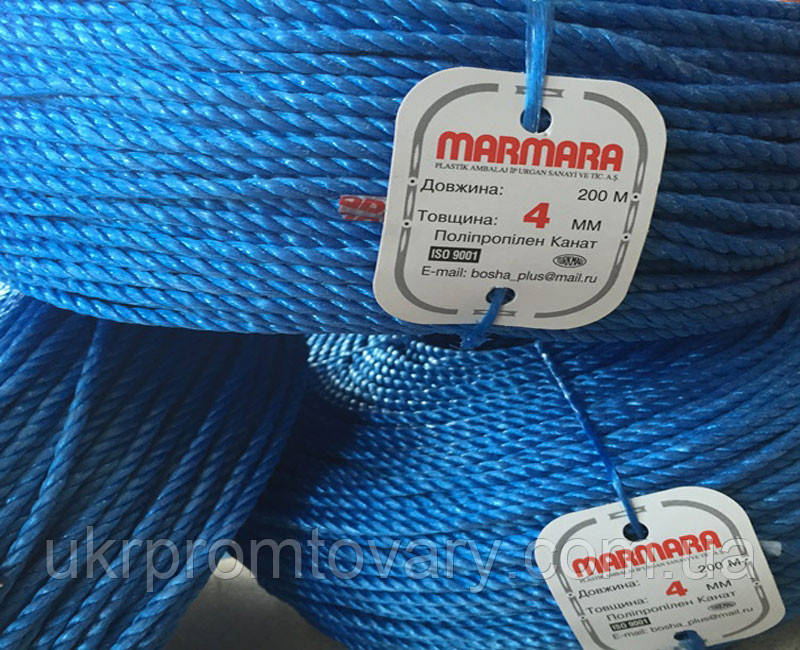 Веревка marmara д 4мм 100 метров полипропиленовая крученая