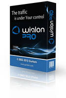 Wialon Pro — сервер для организации системы спутникового мониторинга