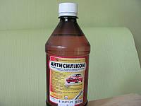 Антисиликон обезжириватель Велвана