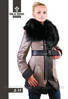 Модная женская дубленка удлиненная Д-34 с мехом тоскано.