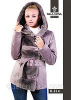 Модное женское пальто короткое К-11к зимнее.