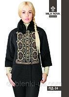 Модное женское пальто короткое ПД-32 зимнее.