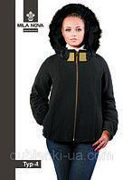 Модное женское пальто короткое Тур-4мех зимнее.