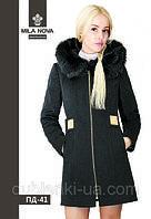Модное женское пальто средней длины ПД-41 зимнее.