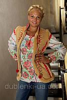 Модная женская жилетка теплая №1 из дубляжа с мехом мутон искусственный.