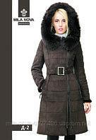 Дубленка женская модная средней длины  Д-2  с мехом тоскано, фото 1