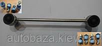 Стойка стабилизатора переднего усиленная Nissan Murano (08-) передняя 54618-1AA0A  54668-1AA0A