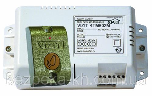 VIZIT-KTM602R - Контроллер ключей RFID