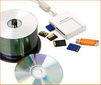 Запись на CD, DVD