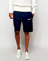 Шорты Nike синие мужские