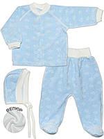 Велюровый набор: кофта, ползунки и шапочка (Голубой)