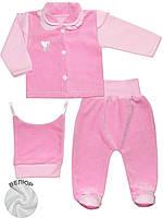 Велюровый набор: кофта, ползунки и шапочка (Розовый)