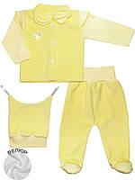 Велюровый набор: кофта, ползунки и шапочка (Желтый)