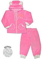 Велюровый костюм (Розовый)