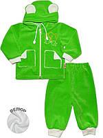 Велюровый костюм (Зеленый)