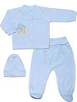 Набор: кофта, ползунки и шапочка (Голубой)