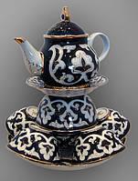 """Узбекская национальная посуда Пахта-золотая. Чайный набор """"Президент"""""""