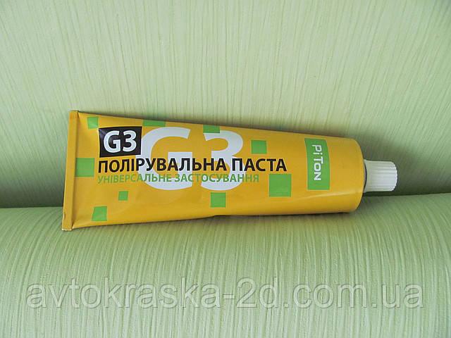 Полірувальна паста G3 PITON