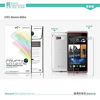 Защитная пленка Nillkin для HTC Desire 600 Dual sim, ультрапрозрачная не оставляющая отпечатков