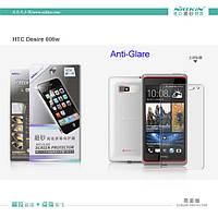 Защитная пленка Nillkin для HTC Desire 600 Dual sim, антибликовая устойчивая к царапинам