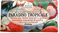 Натуральное мыло Тропический рай - Маракуя и гуава