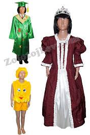 Прокат костюмов сказочных героев