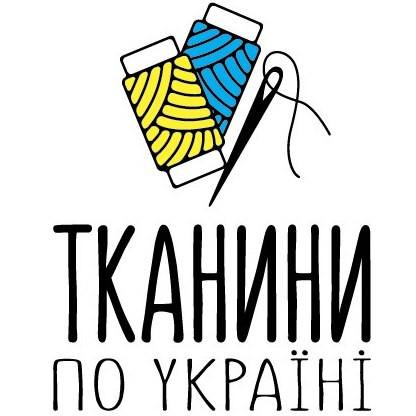 Тканини по Україні