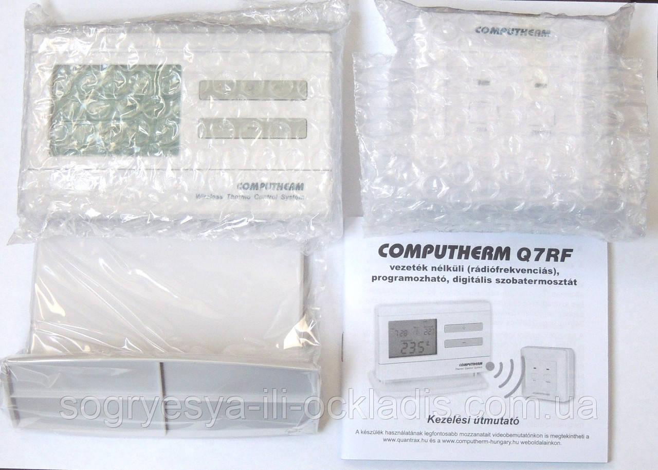 Программатор беспроводной СOMPUTHERM Q7RF (фир.уп, Венгрия) контроль и поддерж. темпер. воздуха, к.з.0552/3