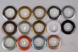 Люверсы для штор, гардин (55/35), в упаковке 50 шт.