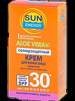 Sun Energy Солнцезащитный крем для лица Aloe Vera SPF30 30мл