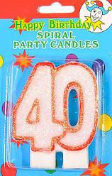 Свеча-цифра на торт, юбилейная 40 с красной окантовкой