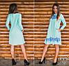 Ментоловое платье 152038