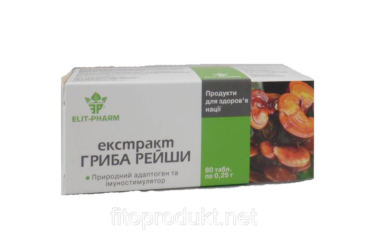 Экстракт гриба Рейши БАД против аллергии №80 Элит Фарм