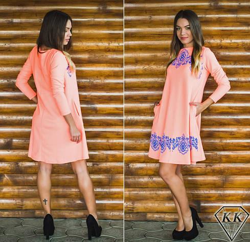 Персиковое платье 152038, фото 2